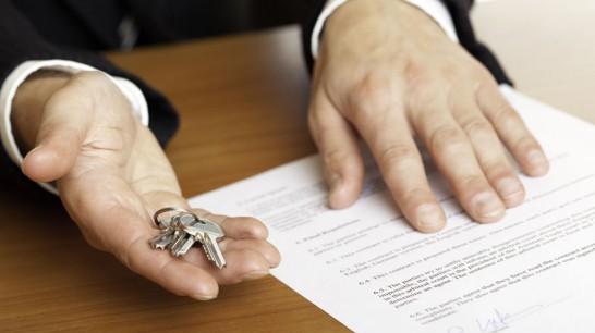 Documentos casa própria negócios